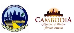 カンボジア王国観光省